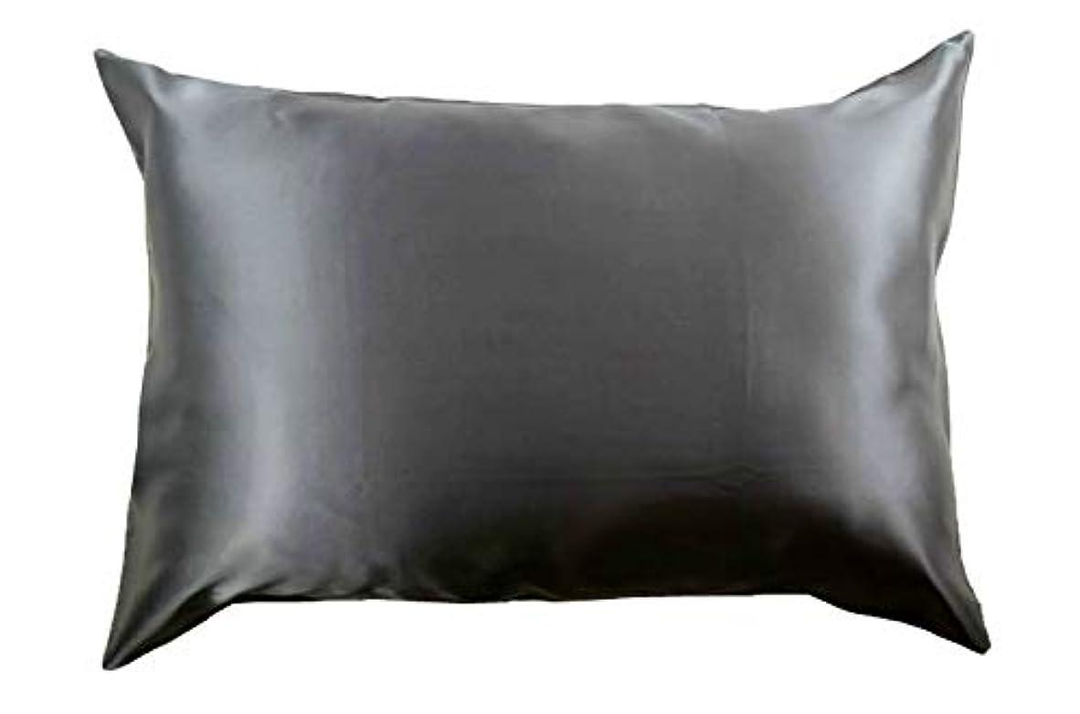 突破口荒廃するおっとCelestial Silk 100%シルク枕カバー ヘアラグジュアリー25匁マルベリーシルク用 両面にシャルムーズシルク使用 ギフトラップ 標準 グレー