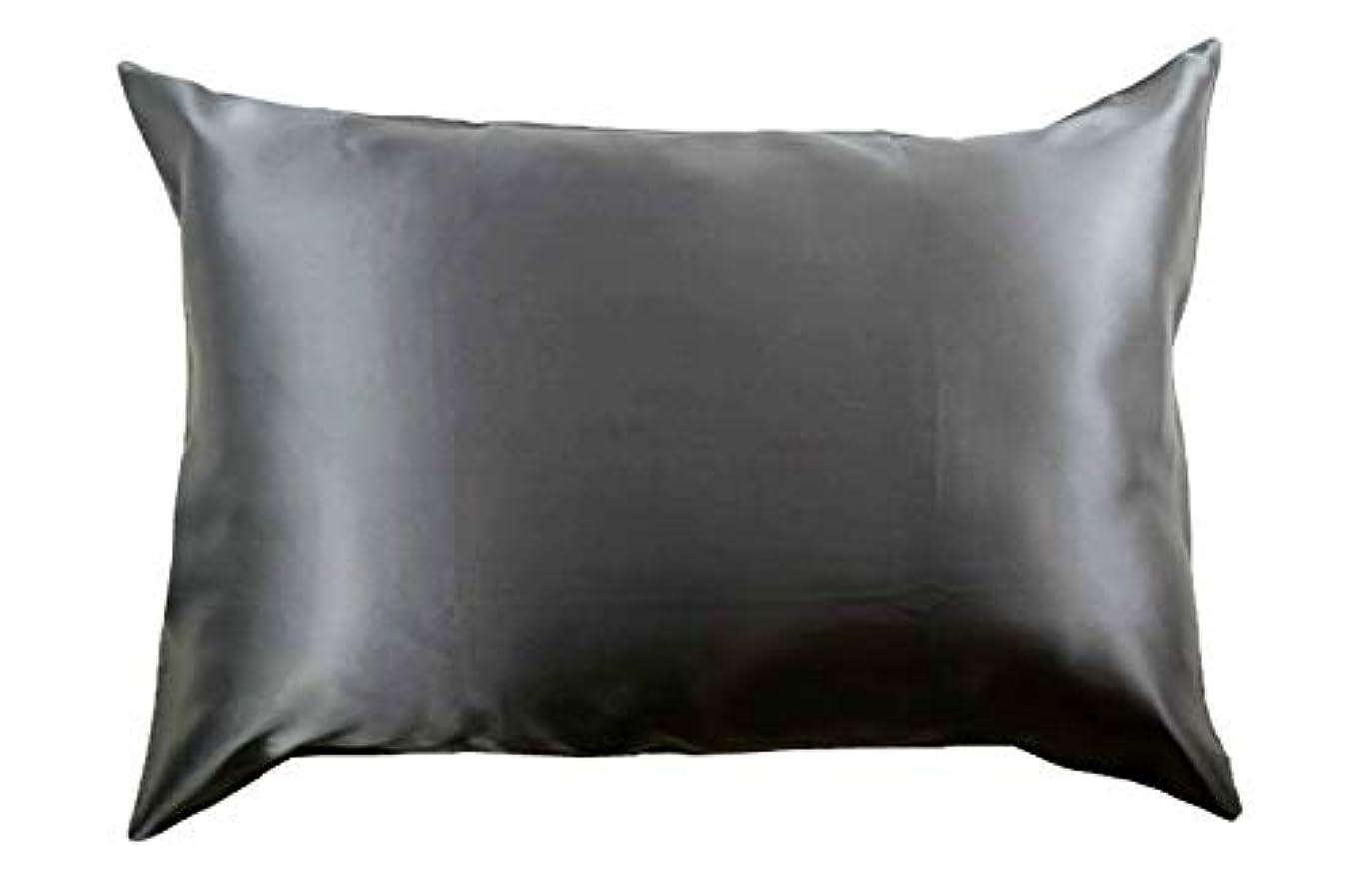 自分の遺伝的ハムCelestial Silk 100%シルク枕カバー ヘアラグジュアリー25匁マルベリーシルク用 両面にシャルムーズシルク使用 ギフトラップ 標準 グレー