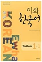 Ewha Korean 1-1 : WORKBOOK by ewha womens university