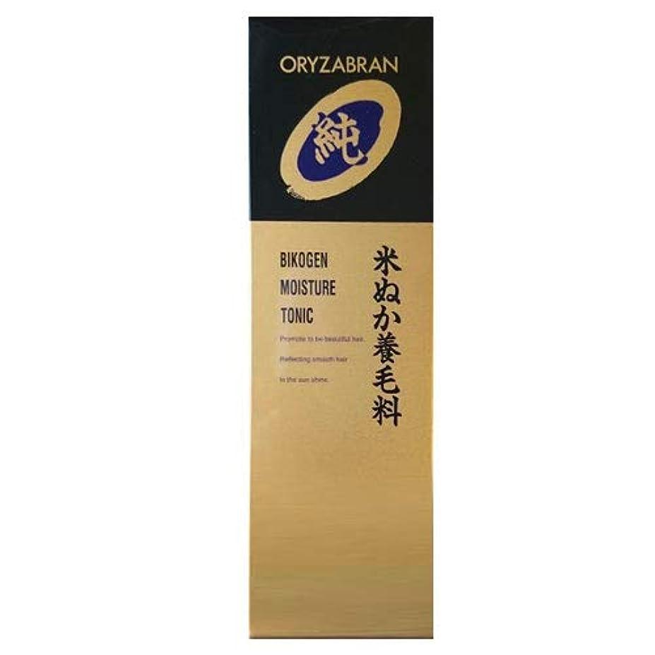 上に騒サイレントリアル オリザ純 ビコーゲン モイスチャートニック 米ぬか養毛料 180ml ヘアトニック