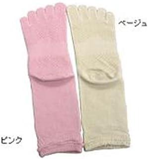 コベス 婦人ゆったり5本指滑止めソックス 23~25cm2色(ピンク?ベージュ)各2足 3305