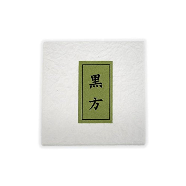 ブレイズカプラー昆虫黒方 紙箱入(壷入)