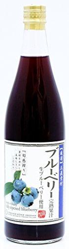 ブルーベリー完熟果汁ジュース(720ml)/ジュース 生ブルーベリー使用//