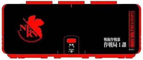Evangelion Humidifier NERV