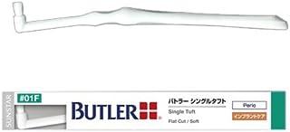 バトラー シングルタフト#01F 1本