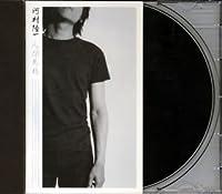 NINGEN SIKKAKU by RYUICHI KAWAMURA (2002-07-17)