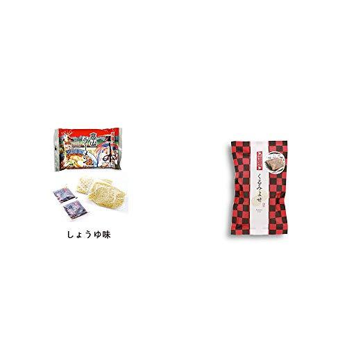 [2点セット] 飛騨高山ラーメン[生麺・スープ付 (しょうゆ味)]・くるみよせ(こし餡)(5個入)
