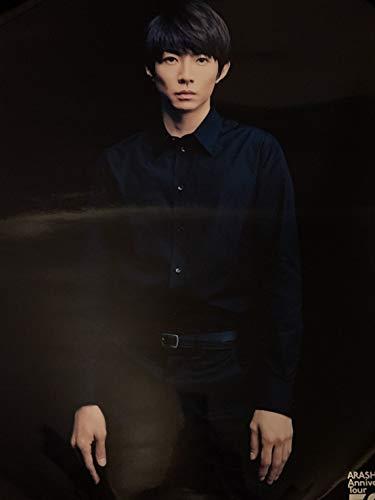 【相葉雅紀】嵐 ARASHI Anniversary Tour 5×20 公式グッズ ポスター 第3弾