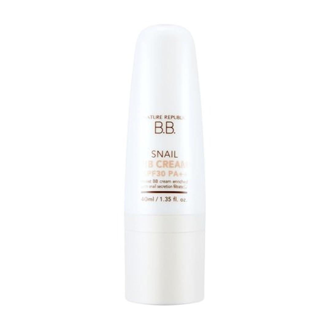 タービンジェット今NATURE REPUBLIC Snail BB Cream (SPF30PA++)-No.1