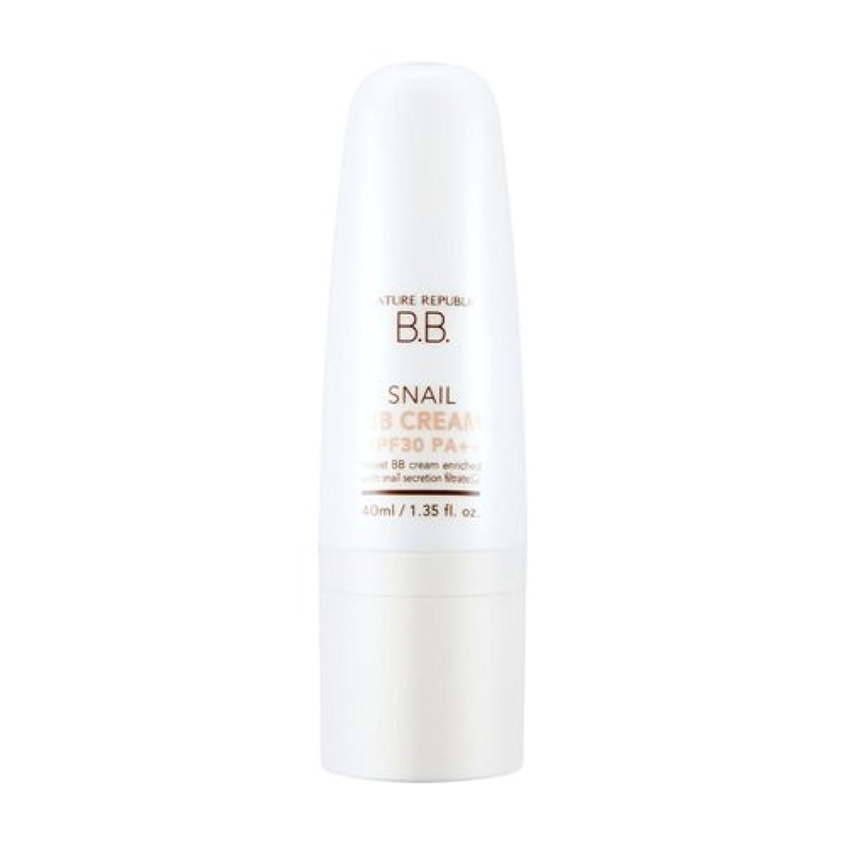 どれか慣らす不可能なNATURE REPUBLIC Snail BB Cream (SPF30PA++)-No.2