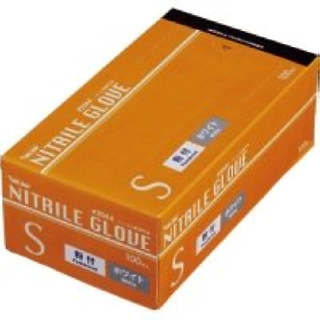 遅れサイクルラベ川西工業 ニトリル 使いきり極薄手袋 粉付 ホワイト S 1箱(100枚)