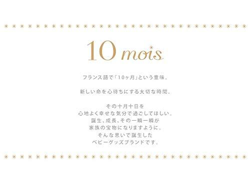 10mois(ディモワ)『母子手帳ケース』