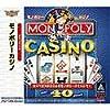 Ultra2000 モノポリーカジノ