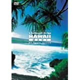 virtual trip HAWAII MAUI ハワイ マウイ島 [DVD]