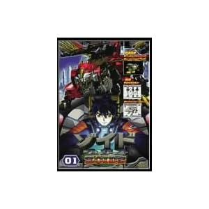 ゾイド フューザーズ 01 [DVD]