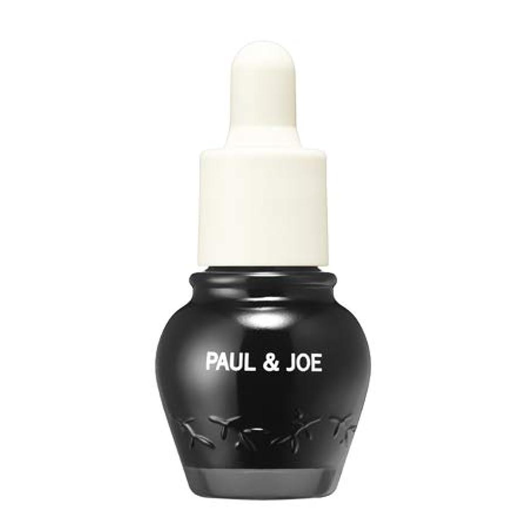 飛躍ダンプ優雅ポール&ジョー ブラックトリートメント 美容液 15ml -PAUL&JOE-