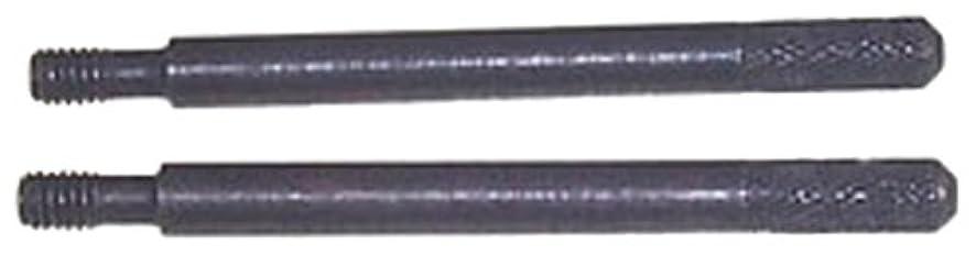 Sierra International 18-9872 Marine Pump Alignment Tool