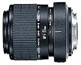 Canon MP-E 65mm 1:2,8, 1-5fach Lupenobjektiv Objektiv
