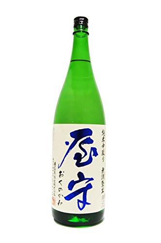 屋守(おくのかみ)純米 中取り 無調整 生 1.8L