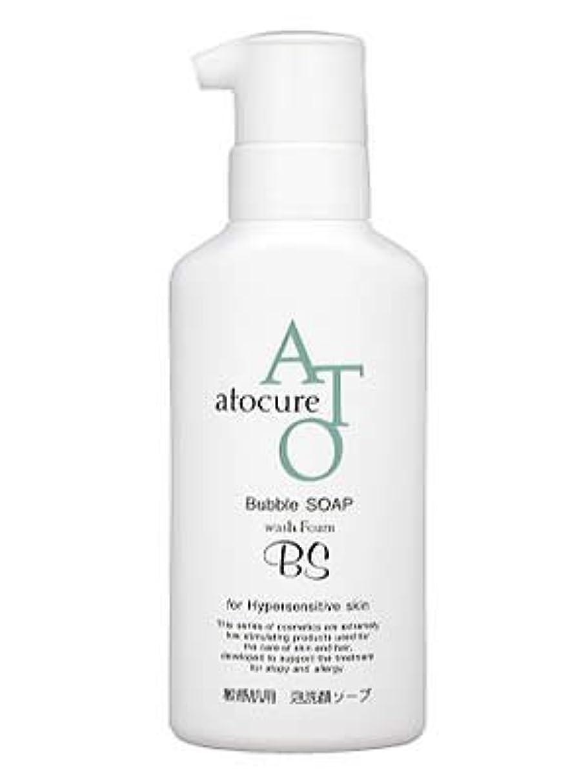 気怠い媒染剤メトロポリタンアトキュア 泡洗顔ソープ 200ml