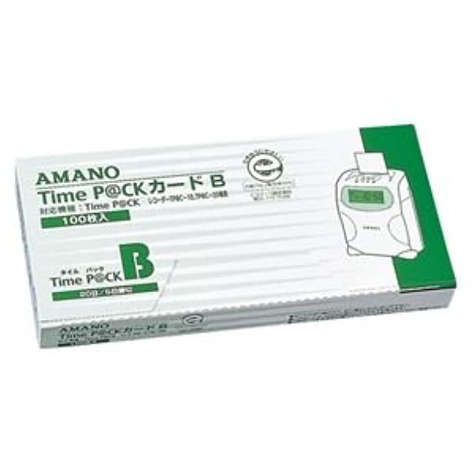 真珠のようなやがて予防接種する(業務用セット) アマノ タイムカード Time P@CKカードB 1箱入 【×3セット】