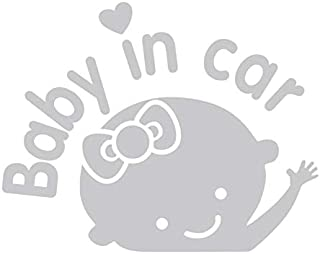 Baby on Board Car Sign, Baby in Car Self Adhesive Car Sticker Waterproof Reflective Car Decal Warning Sign (Silver, Baby G...
