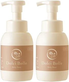 ドルチボーレ ベビーソープ 300ml 2本セット 無添加 泡タイプ ベビーシャンプーや赤ちゃんボディソープとして新生児期から全身洗える 大人の洗顔にも