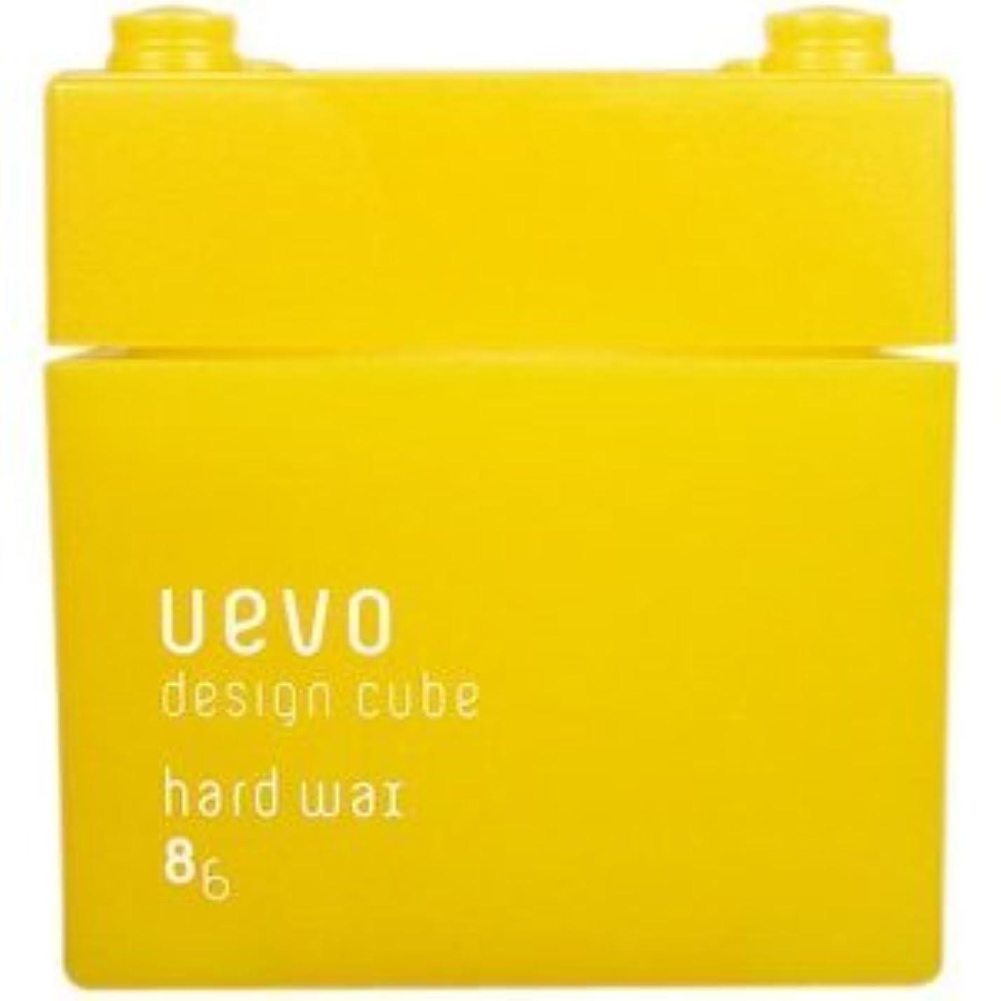 しっとり後世追放【X3個セット】 デミ ウェーボ デザインキューブ ハードワックス 80g hard wax DEMI uevo design cube