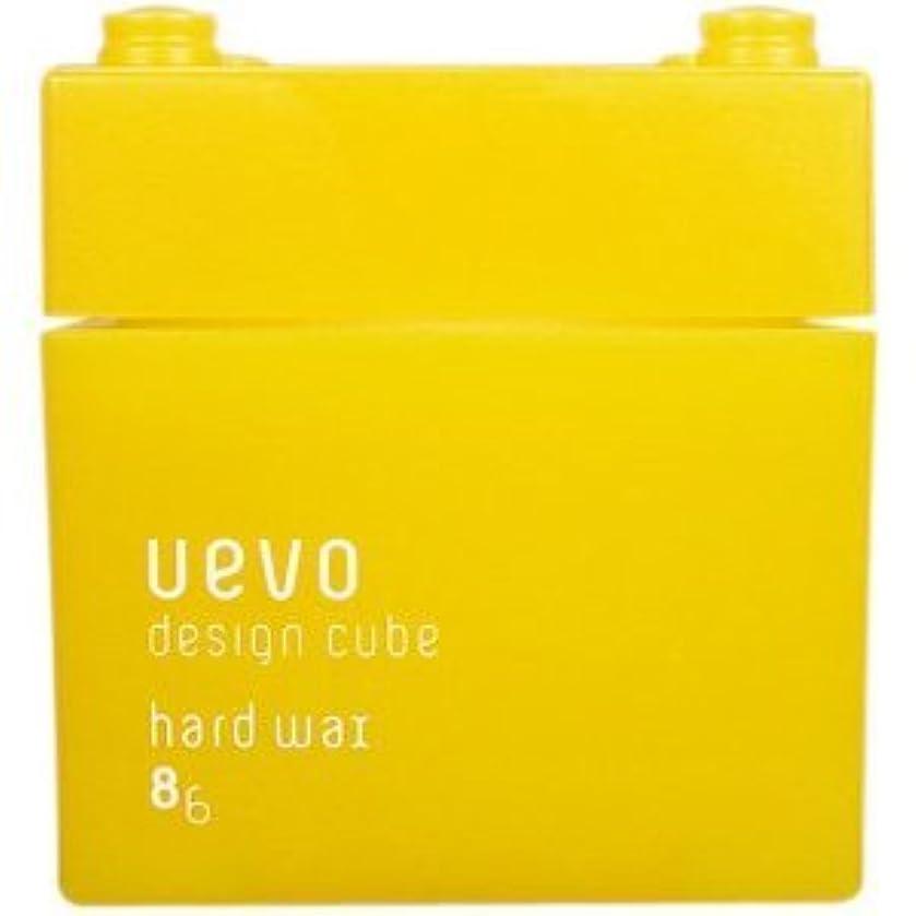 したがってそれから航空便【X3個セット】 デミ ウェーボ デザインキューブ ハードワックス 80g hard wax DEMI uevo design cube