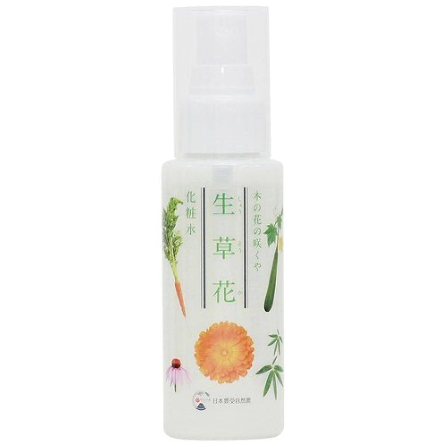 ゲインセイ月曜日戦艦日本豊受自然農 木の花の咲くや 生草花 化粧水 80ml