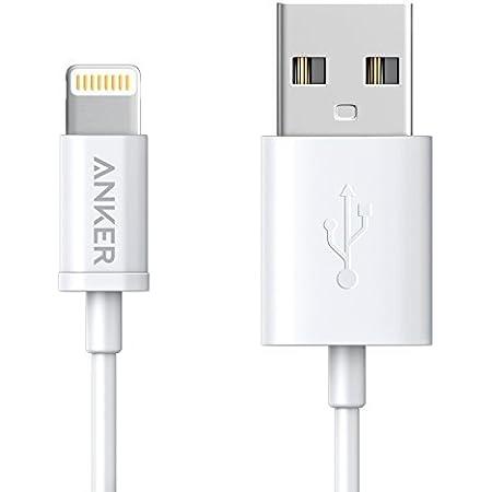 Anker プレミアム ライトニングケーブル MFi認証 iPhone 12 / 12 Pro / 11 / SE(第2世代) iPad 各種対応 (0.9m ホワイト)