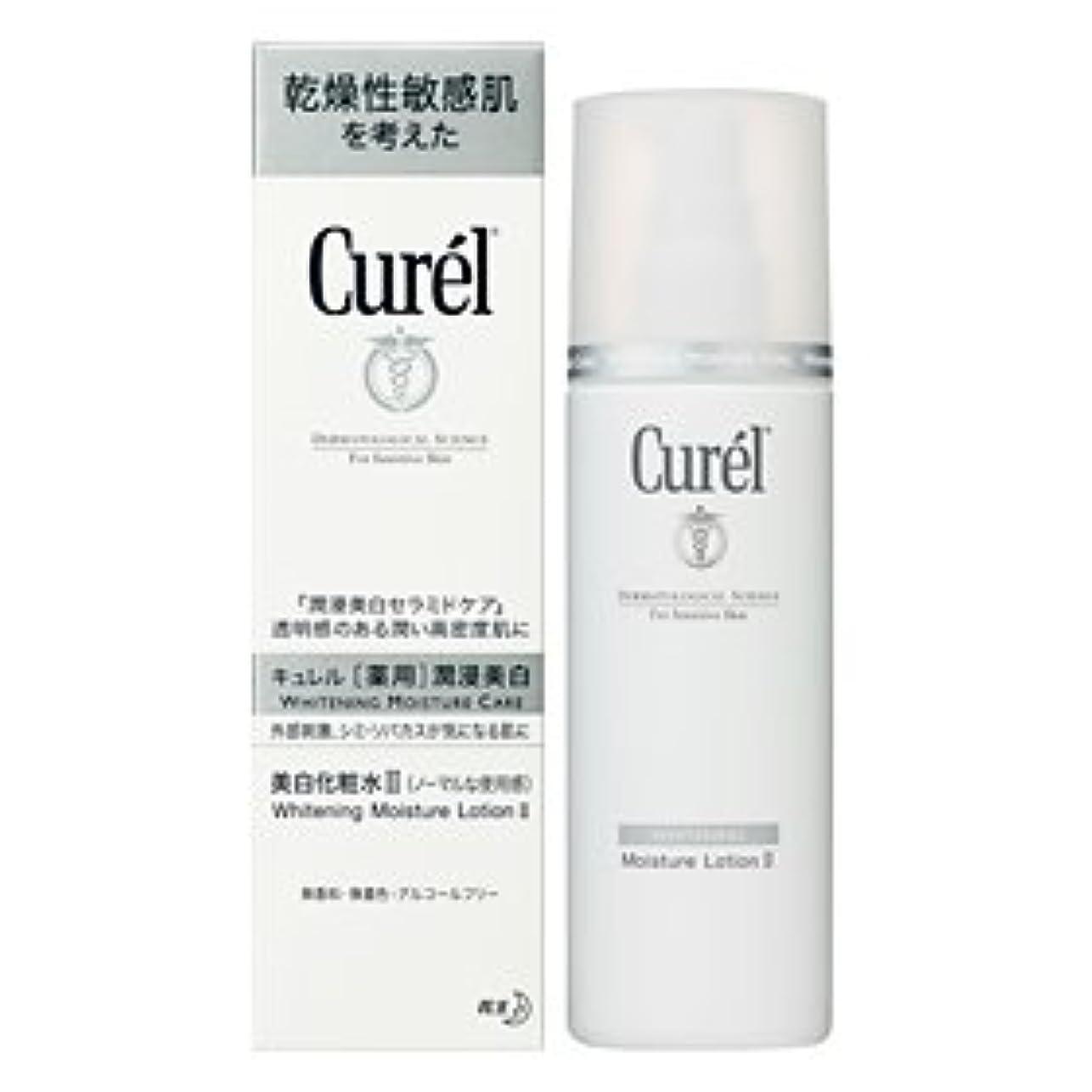 ゲートペンフレンド証明書キュレル 美白化粧水2(ノーマルな使用感) 140ml×3個セット