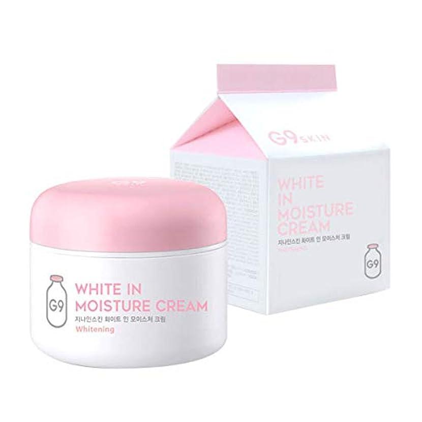 スポーツマスタード自伝G9 SKIN WHITE IN MOISTURE CREAM ジーナインスキン ホワイト イン モイスチャークリーム 100g お肌 スキン ケア 牛乳 パック ミルク 化粧品 透明肌 水分たっぷり 保湿効果 クリーム フェイスクリーム 韓国 コスメ