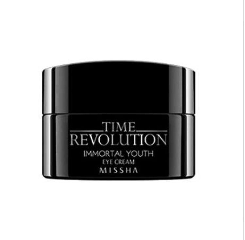 更新習熟度リサイクルする[ミシャ] Missha [タイムレボリューション イモタルユース アイクリーム](MISSHA Time Revolution Immortal Youth Eye Cream) [並行輸入品]