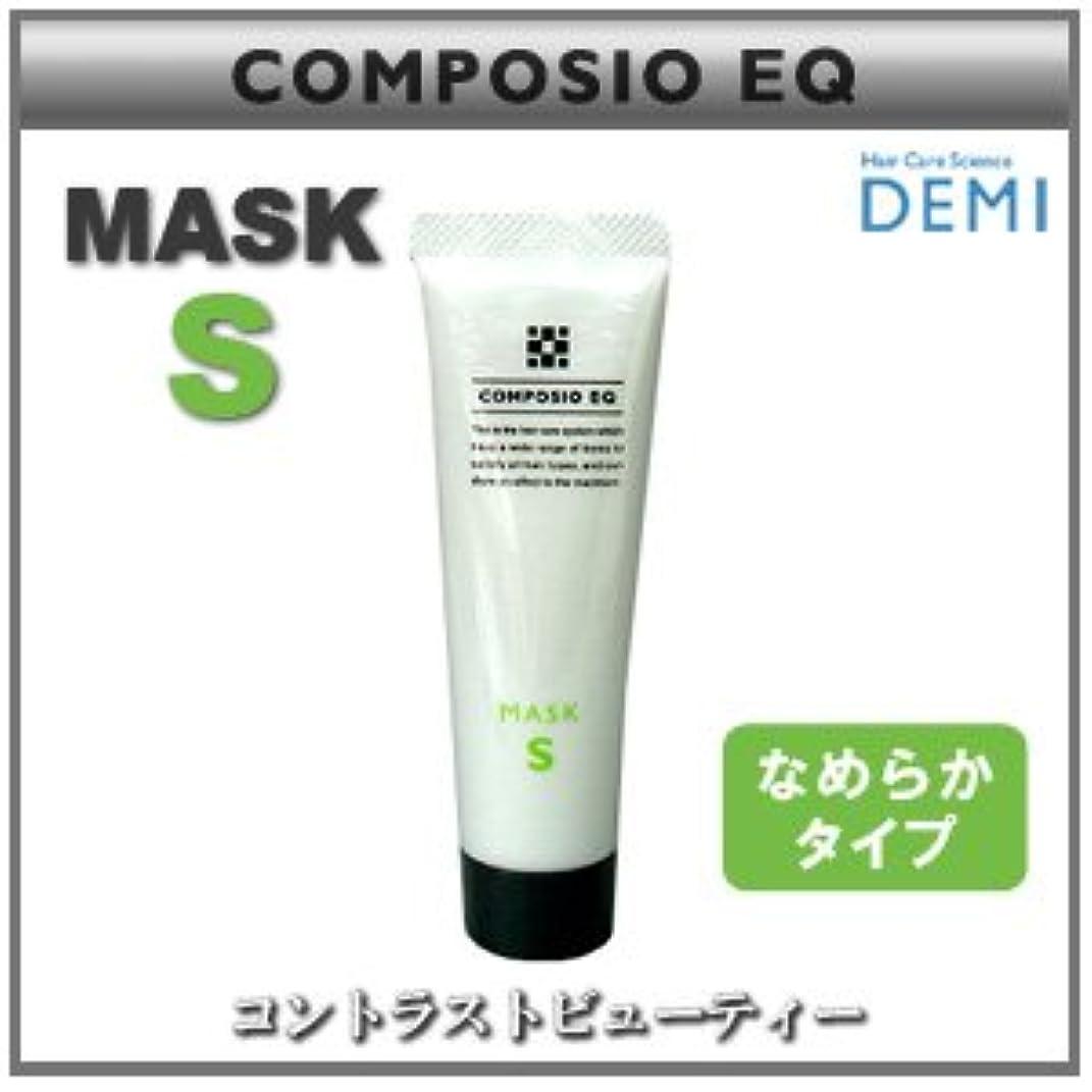 エイズ犯すブロックする【X2個セット】 デミ コンポジオ EQ マスク S 50g