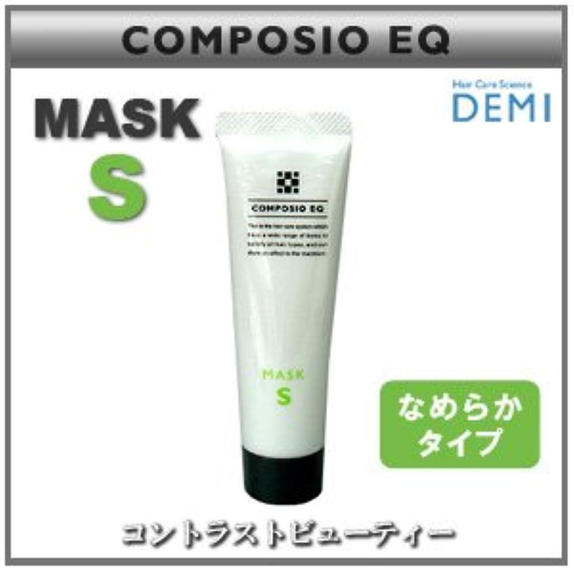 インストラクター強打本質的に【X3個セット】 デミ コンポジオ EQ マスク S 50g