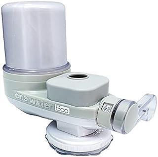 【素粒水】ワンウォーターECO 浄水器 活水器 蛇口直結型