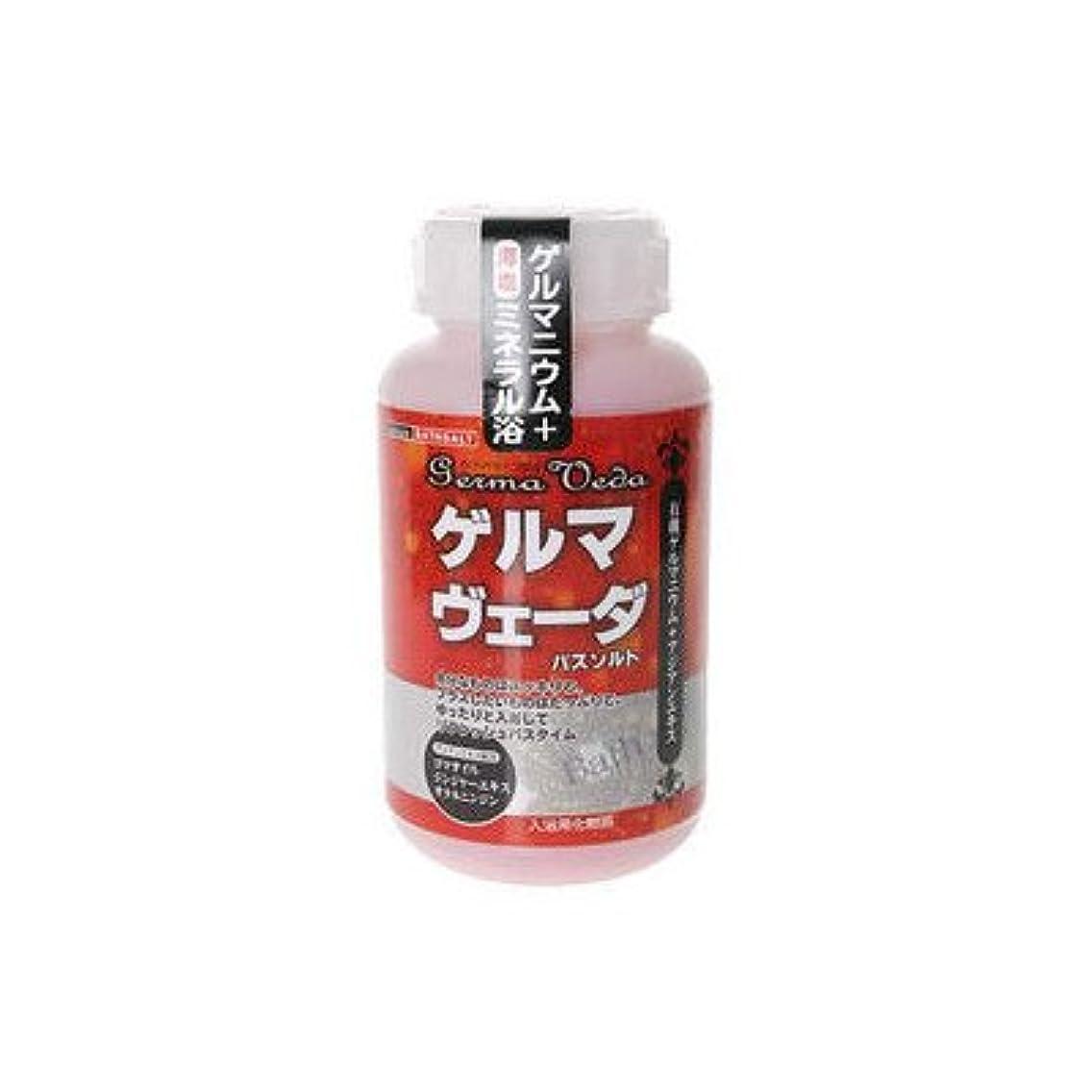 見通し噴水寝るゲルマヴェーダ(ゲルマニウム温浴) ボトル(630g) 2本