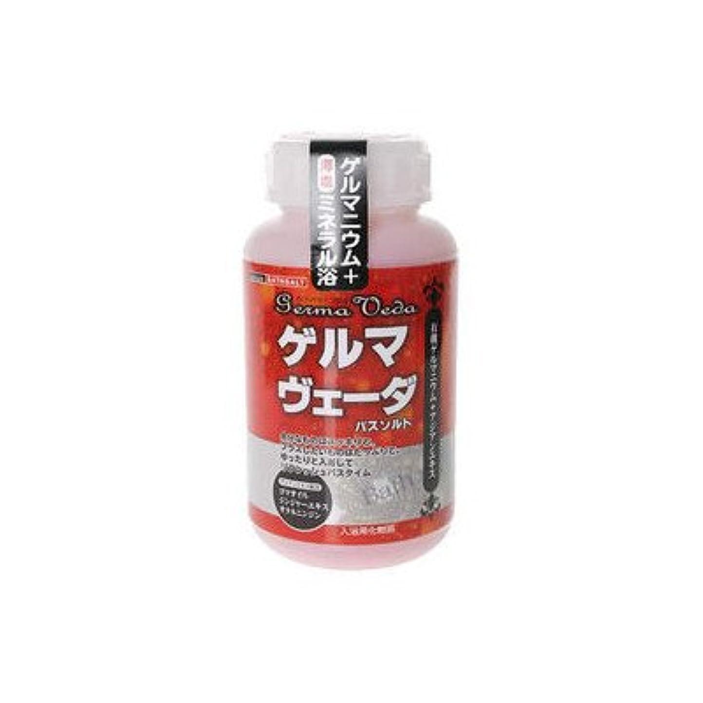 水没与える平日ゲルマヴェーダ(ゲルマニウム温浴) ボトル(630g) 6本