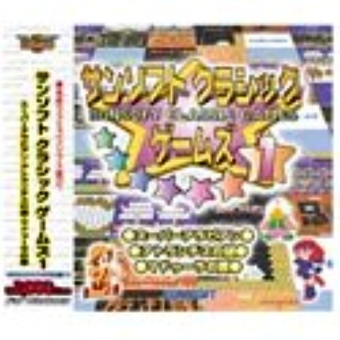 鋼献身平日Ultra2000 サンソフト クラシック ゲームズ 1