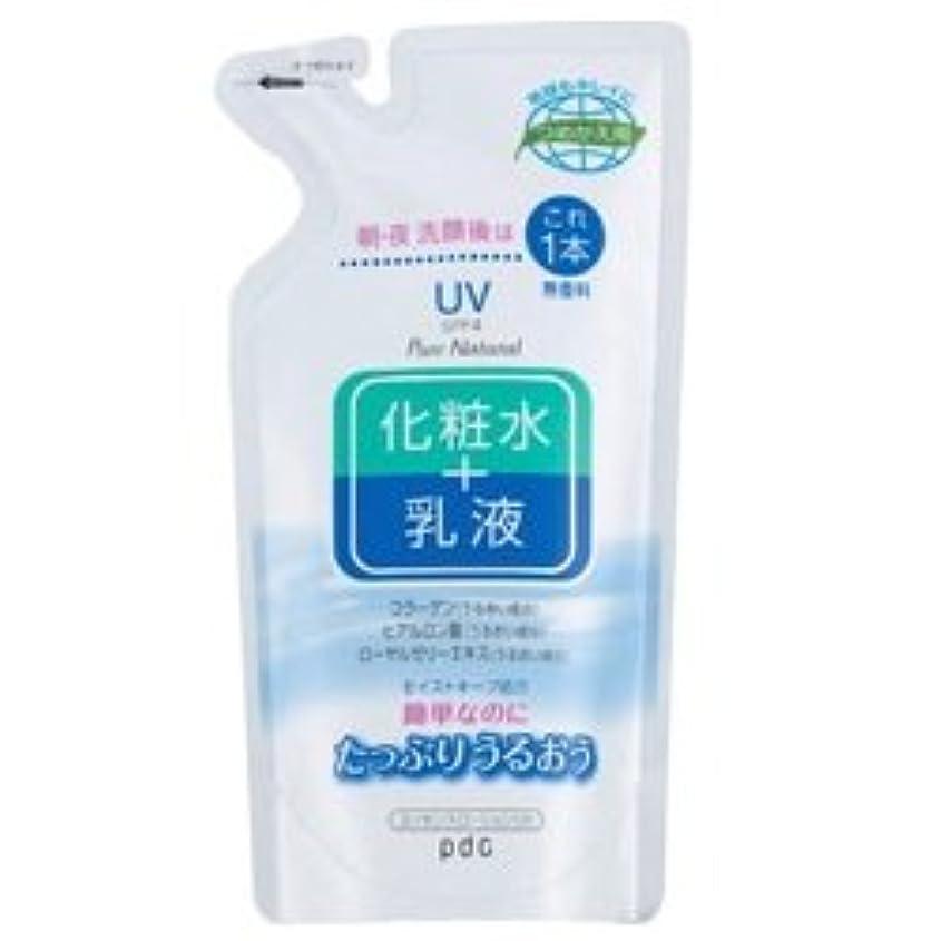 【pdc】pdc ピュアナチュラル エッセンスローション UV つめかえ用 200ml ×10個セット