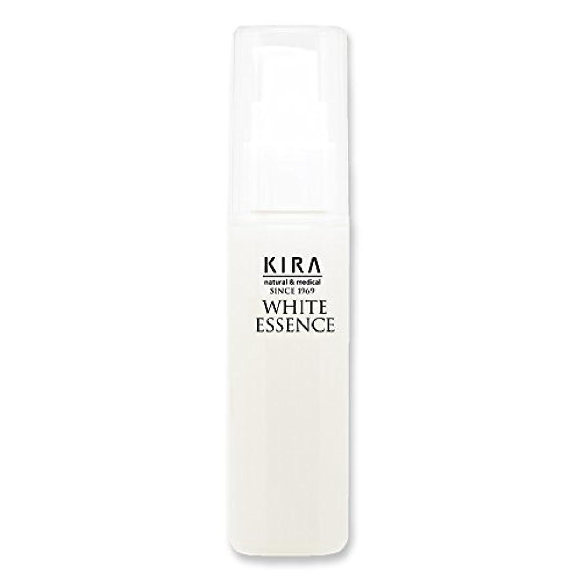 意識的不愉快にカラス綺羅化粧品 ホワイトエッセンス (美容液)