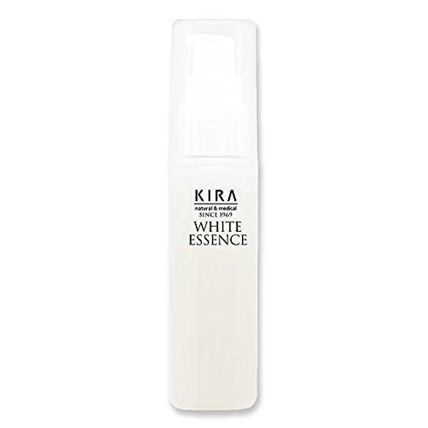 タブレット海嶺火綺羅化粧品 ホワイトエッセンス (美容液)