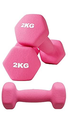 TOP FILM ダンベル 2個セット1kg 2kg 3kg 4kg 5kg 8kg 10kg ダンベルセット ソフトコーティング 筋力トレーニング 筋トレ 鉄アレイ (2)