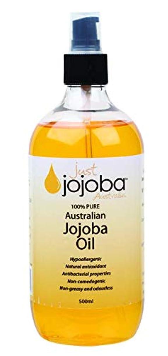 墓損失ジャンク[Just Jojoba Australia]ジャストホホバ 100%ピュア ゴールデンホホバオイル 500ml(海外直送品)