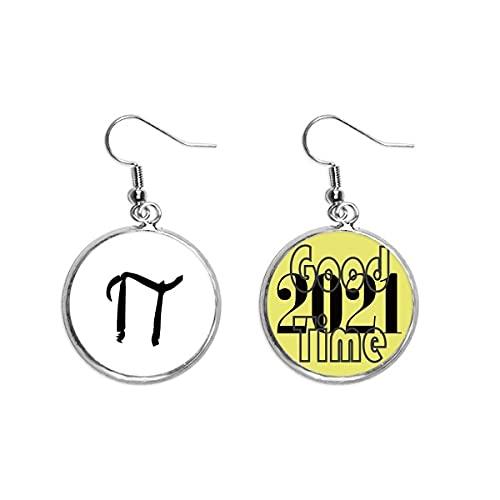 Ohrringe mit griechischem Alphabet, Pi, schwarze Silhouette, Schmuck 2021