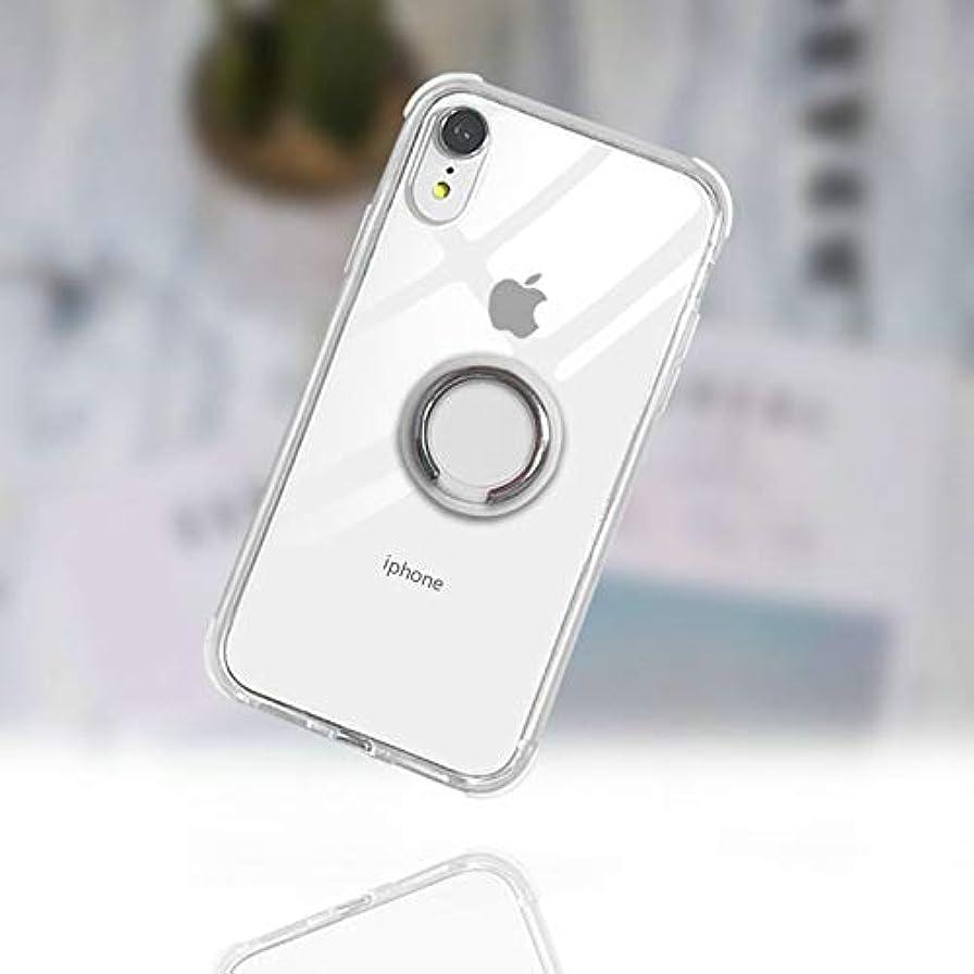 キリスト教上下する摘むiPhone ケース レディース メンズ 携帯ケース 透明 リングスタンド付き 携帯スタンド iPhone7/8/7Plus/8Plus,iPhone X/XR,iPhoneXS/XS MAX (iPhoneXR ケース)