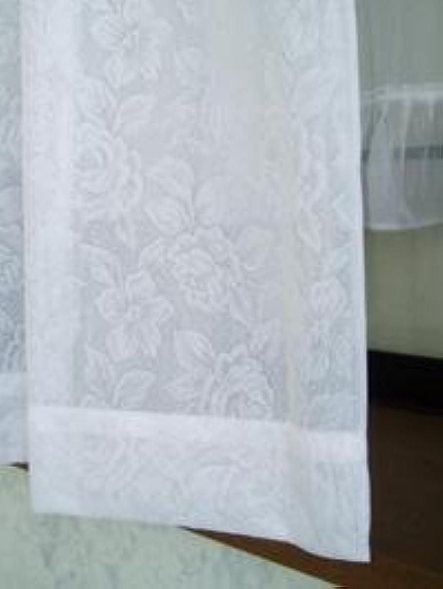 休憩するなめる食用バラ柄ミラ-カ-テン200cm巾ホワイト (巾200cmX丈176cm)