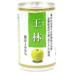 長野興農 信州 王林 りんごジュース 160g缶×30本入×(2ケース)