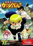 金色のガッシュベル!! Level-2 4[PCBE-51463][DVD]